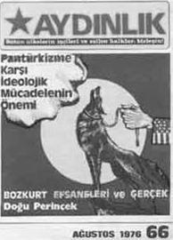 """نشریه روشنفکری آیدینلیک(روشنایی،آگوست1976) با عنوان """"اهمیت مجادلات ایدئولوژیک درباره پانترکیسم"""" نشان میدهدکه افسارگرگهای خاکستری دست آمریکاست"""