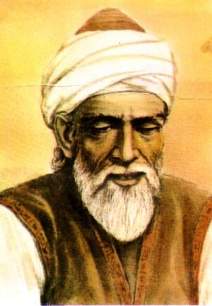 ابوالوفا محمد بن محمد بوزجانی