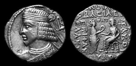 سکهای از پاکروس، شاه ماد آتورپاتکان