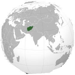 به تو ای هم میهن، که زندان جدایی را به نیرنگ، وطن تو افغانستان نامیدهاند