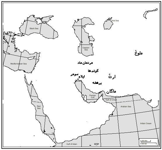 حضور آرياييها در فلات ايران