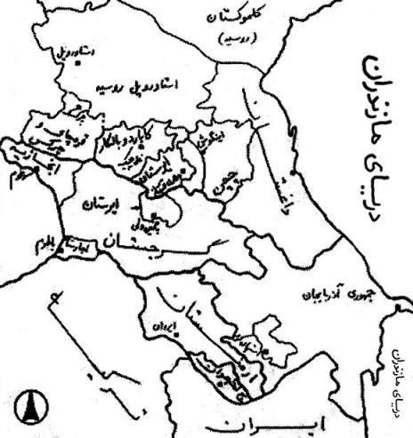 ایرستان؛ ایرانیزبانان قفقاز