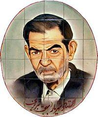 سید محمدحسین بهجت تبریزی (شهریار)